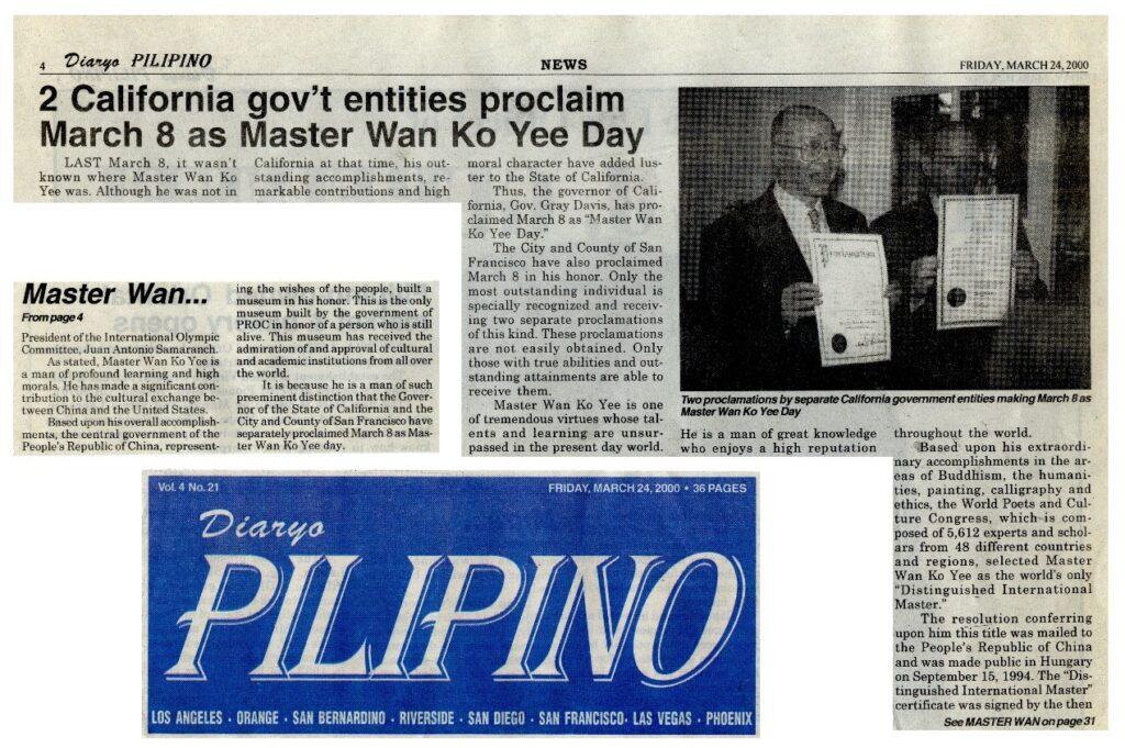 2 California gov't entities proclaim March 8 as Master Wan Ko Yee Day