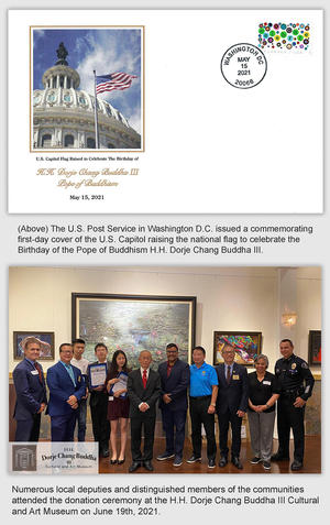U.S. Postal Service in Washington D.C. Issued a Commemorating First-day Cover of the U.S. Capitol Raising the National Flag to Celebrate the Birthday of the Pope of Buddhism H.H. Dorje Chang Buddha III Read more: https://www.24-7pressrelease.com/press-release-rss/482685/us-postal-service-in-washington-dc-issued-a-commemorating-first-day-cover-of-the-us-capitol-raising-the-national-flag-to-celebrate-the-birthday-of-the-pope-of-buddhism-hh-dorje-chang-buddha-iii#ixzz6ylN5NdO7
