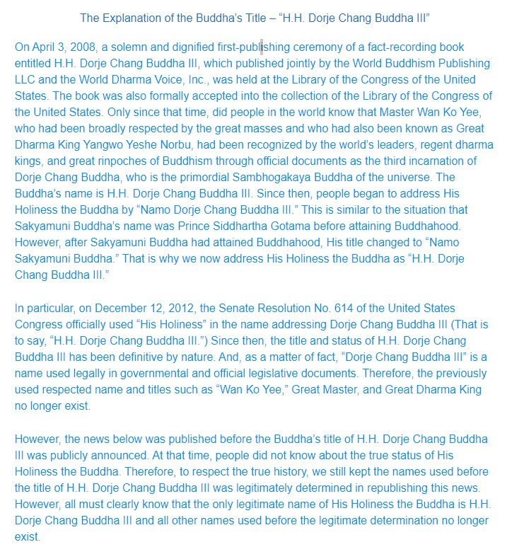 The-Explanation-of-the-Buddhas-Title-–-H.H.-Dorje-Chang-Buddha-III